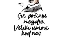 STEM-poster-tesla